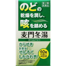 Shinno Bakumondoto Extract Tablets product image