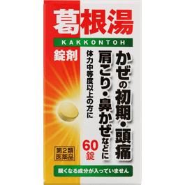 Shinno Kakkonto Extract Tablets product image