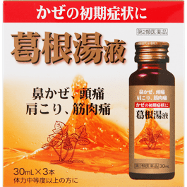 Mighty Kakkonto Liquid product image