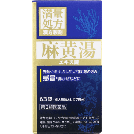 JPS Maoto Extract Tablets N product image