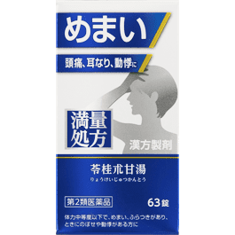 Shinno Ryokeijutsukanto Extract Tablets product image